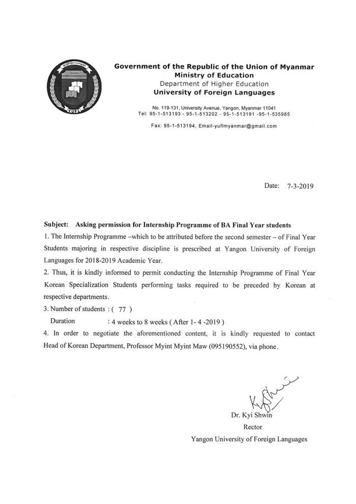 OfficialLetter-Internship-Program(7.3.2019)-Edited.jpg