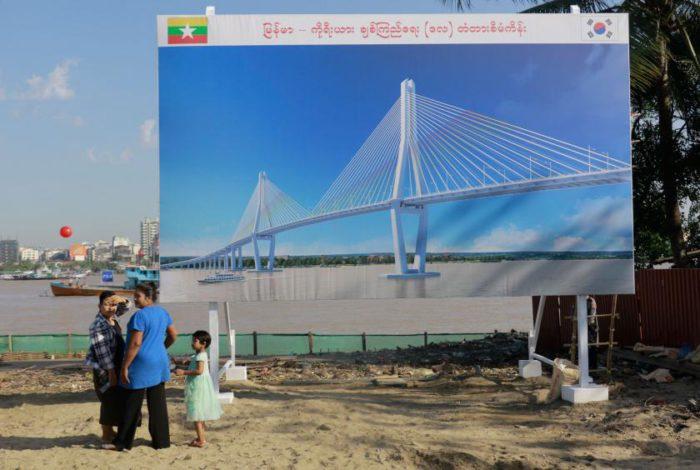 Dala Bridge