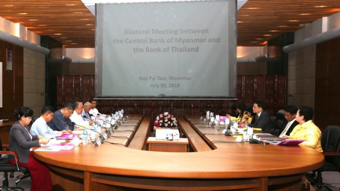 미얀마-태국 중앙은행