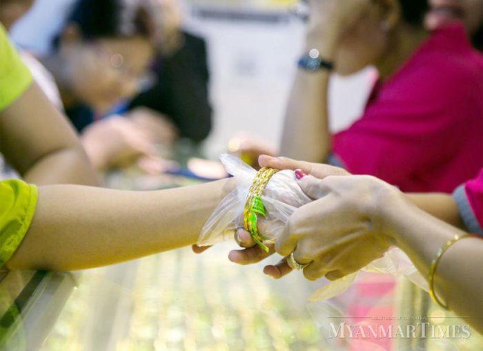 Myanmar Gold Price