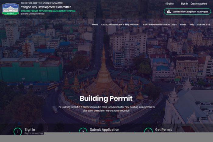 양곤 건축 허가 온라인 시스템 (YBPS)