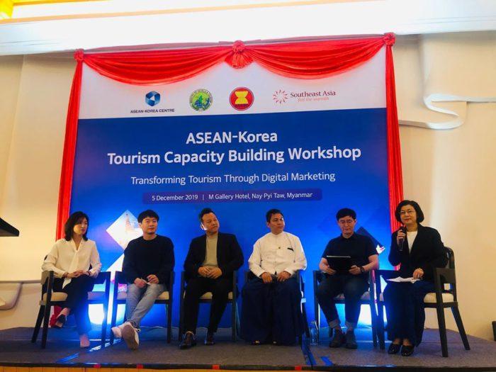 191205-Korea-ASEAN Center3.jpg