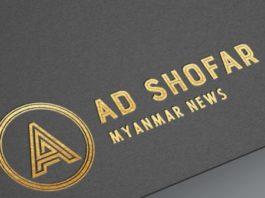 미얀마 뉴스 애드쇼파르
