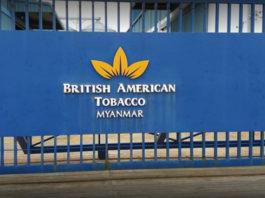 미얀마 해외투자업체 British American Tobacco