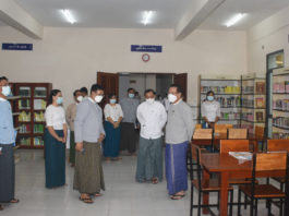 미얀마 공보부장관