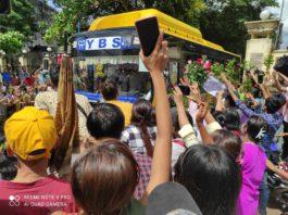 미얀마 더띤조 특별사면